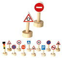 交通標識と信号のセット 木のおもちゃ 6203 プラントイ Plantoys 3歳以上 ベビー キッズ 子供 知育玩具 木製 ロード レール