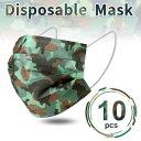 不織布マスク同色10枚セット メンズマスク カモフラージュグリーン おしゃれマスク レディース 即納 ユニセックス 使い捨て