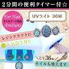 36 W UV light separately [resin resin crafts gel nails nail LED light UV light nail Kit]
