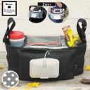 【安心のメーカー直販】Bitatto Ki・Se・Ka・e for Multi bag ビタット キセカエ マルチバッグ ストローラーオーガナイザー ベビーカー…