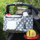 【ポイントアップ8/31まで】ベビーカーバッグ Bitatto Ki・Se・Ka・e for Multi bag ポケット ビタット キセカエ マルチバッグ ストロ…