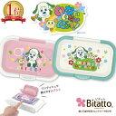 【安心のメーカー直販】Bitatto+ ビタットプラス いないいないばあっ! [ワンワン&うーたん]