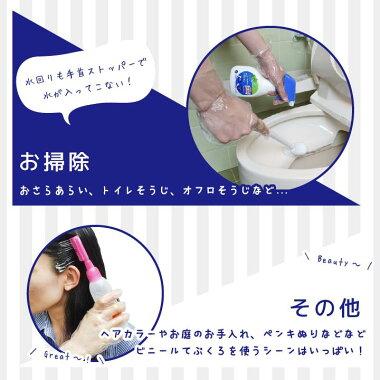 まちかど情報室_あさパラ_NHK_テレビ_コロナ_ウイルス_予防_コロナウイルス