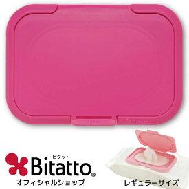 【メーカー直販】Bitatto ビタット おしりふき ふた ウイルス対策 ウエットティッシュレギュラーサイズ ストロベリー 単品 1枚
