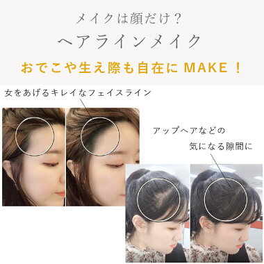薄毛ハゲ隠し女性育毛剤ヘアファンデーションショップチャンネルバカ売れ研究所