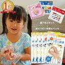 子どもサイズのおてつだい手袋 125枚×選べるキャラクタービタットセット ビニール手袋 ウイルス対策 子供用 使い捨て 食品 こども お…