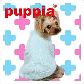 PUPPIA(パピア)リボン付きボアトレーナー『犬服/ドッグウェア』COZY HEART PALD-TS893【全国送料無料(メール便のみ)】[P2]