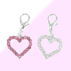 キラキラ☆チャーム HEART2【全国送料無料(メール便のみ)】[P2]