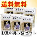 [お買い得セット]mania(マニア) 中型インコ 3L(約2.1kg) ×6個セット 6種の野菜と3種のフルーツ入り〔黒瀬ペット…