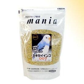 mania(マニア) セキセイインコ 3L(約2.1kg)6種の野菜と3種のフルーツ入り〔黒瀬ペットフード〕【合計8,800円以上で送料無料(一部地域を除く)】[P10]