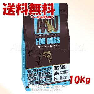 [割引クーポン有]AATU(アートゥー) ドッグフード サーモン 10kg「ネイチャーリンクス」【送料無料(一部地域を除く)】[P10]