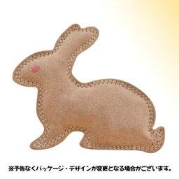 楽天市場 sc ふわふわボール ウサギ fa 61 スーパーキャット 合計8 800円以上で送料無料 一部地域を除く P2 Pet King