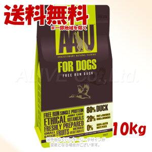 [割引クーポン有]AATU(アートゥー) ドッグフード ダック 10kg「ネイチャーリンクス」【送料無料(一部地域を除く)】[P10]