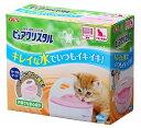 【限定特価】GEX 子猫用 猫 ピュアクリスタル サークル・ケージ  循環式給水器