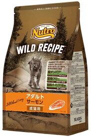 ニュートロ キャット ワイルド レシピ アダルト サーモン 成猫用 2kg成猫用