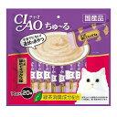 【数量限定】CIAO(チャオ) ちゅ〜る かつお ほたてミックス味 14g×20本