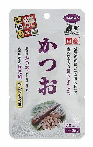 【在庫処分】三洋食品 焼津なまり かつお 25g