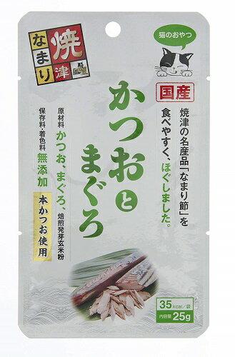 【在庫処分】三洋食品 焼津なまり かつおとまぐろ 25g