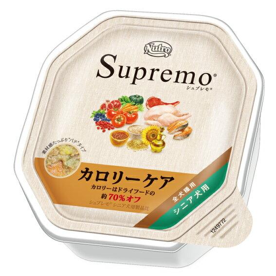ニュートロ シュプレモ カロリーケア シニア用 100g