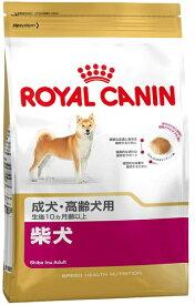 ロイヤルカナン 柴犬 成犬用 800g