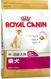 ロイヤルカナン 柴犬 中・高齢犬用 3kg