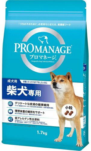 【期限直近・2017年5月中】プロマネージ 犬種別シリーズ 柴犬専用 成犬用 1.7kg