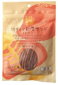 ペッツルート 素材メモ 砂ぎもで軟骨サンド もも肉入り 50g