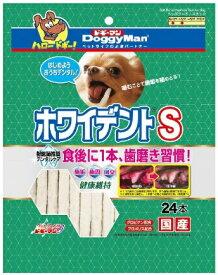 ドギーマン ホワイデントスティック Sサイズ 超徳用(24本入)【ホワイデント】