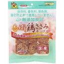 【在庫処分】ドギーマン 無添加良品 香ばし鶏ささみチップス 120g