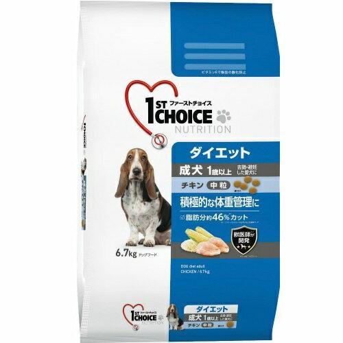 ファーストチョイス 成犬 1歳以上 ダイエット 中粒 チキン 6.7kg