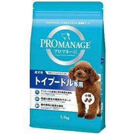 【正規品・在庫限り】プロマネージ 成犬用 トイプードル専用 1.7kg 賞味期限2021年9月30日 パッケージに若干の難(シワ)がある場合がございます