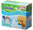 【限定特価】GEX ピュアクリスタル サークル・ケージ 子犬用 循環式 給水器 犬用
