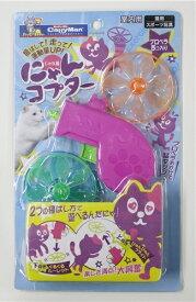 キャティーマン じゃれ猫 にゃんコプター 【ドギーマン】 猫 猫用おもちゃ