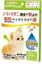 【正規品・在庫処分】ドギーマン 薬用ペッツテクト+ 超小型犬用 3本入
