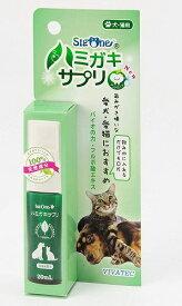 【在庫処分】ビバテック ハミガキサプリ 20ml 犬 猫 デンタルケア スプレー 賞味期限2020年8月3日