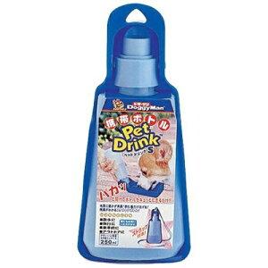 【在庫処分・難あり】ドギーマン 携帯ボトル ペットドリンクS ブルー 給水 水筒