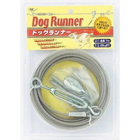 【在庫限り】アース ドッグランナー 7m 中型犬用 係留用品