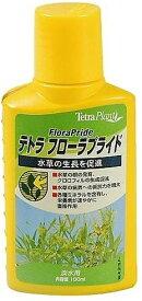 【在庫処分】テトラ フローラプライド  100ml