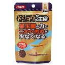 【在庫処分】コメット ドジョウの主食 納豆菌 15g