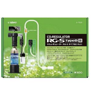 【在庫限り】スドー CO2レギュレーターRG-S タイプB2キット S-7520