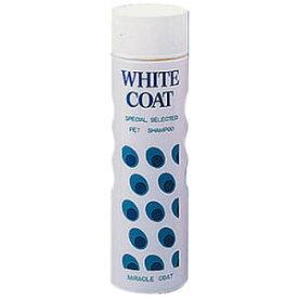 ニチドウ ミラクルコート ホワイト(白毛犬用) 400ml
