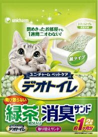 デオトイレ 飛び散らない緑茶成分入り消臭サンド2L 【猫砂 ねこ砂 ネコ砂 紙】