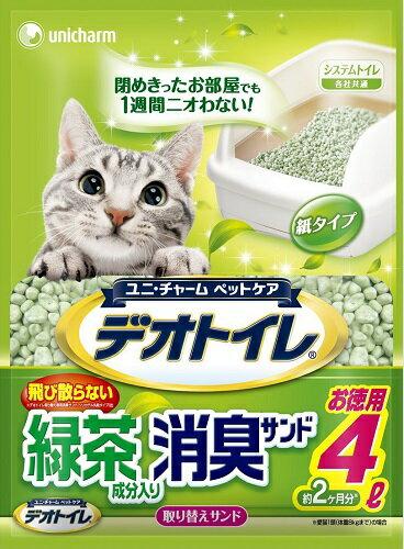 【正規品】【送料無料】1箱8袋入り デオトイレ 飛び散らない緑茶・消臭サンド 4L×8袋 【猫砂 ねこ砂 ネコ砂 紙】