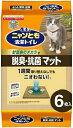花王 ニャンとも清潔トイレ専用 脱臭・抗菌マット 6枚