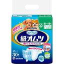 【正規品・数量限定】ユニチャーム ペット用 紙オムツ SSサイズ 30枚入り 超小〜小型犬用