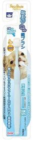 【数量限定】【正規品】ペッツルート ミルクわん歯ブラシ 犬 デンタルケア 日本製