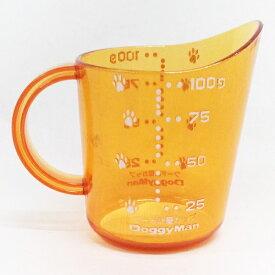 【在庫処分】ドギーマン フード計量カップ