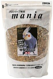 【正規品】黒瀬ペットフード マニアシリーズ 中型インコ 3L  プロショップ専用 mania