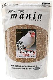 【正規品】黒瀬ペットフード マニアシリーズ 文鳥 3L プロショップ専用 mania