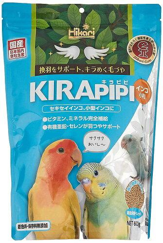 【在庫処分】 キョーリン キラピピ インコ 小粒 600g 賞味期限2021年6月5日